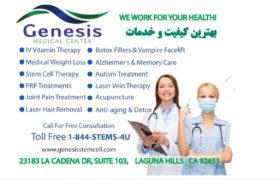 genesis medical center PRP in Laguna Hills